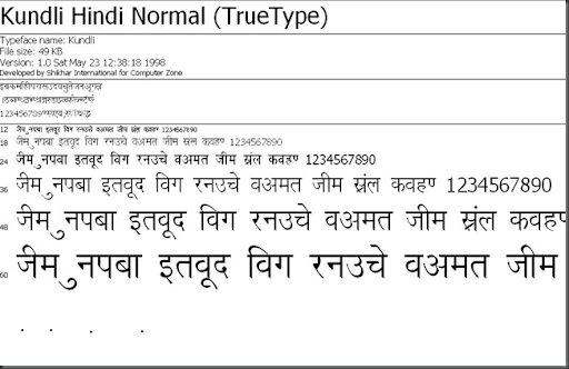 kundli software free download full version in hindi for