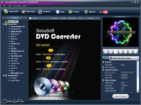 Kundli Software Download