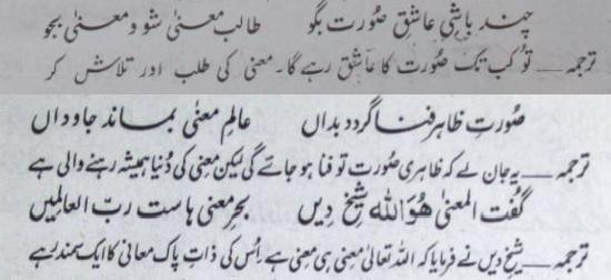 urdu esay on safai or sehat