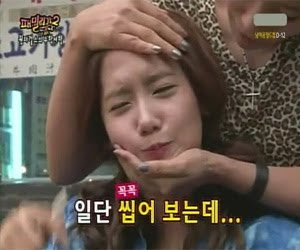 Seohyun facial tribute facial 6